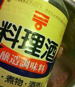 秋刀魚チャーハン6