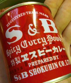 スペアリブ炊き込みカレー9