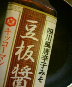 秋茄子チャーハン5