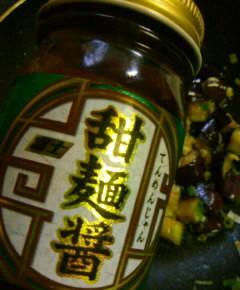 秋茄子チャーハン10
