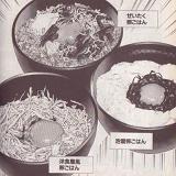 卵ご飯三種図