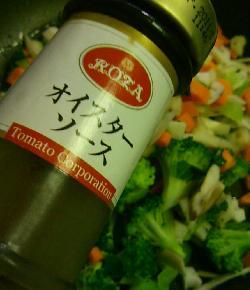 秋野菜の宝石箱チャーハン山芋掛け10