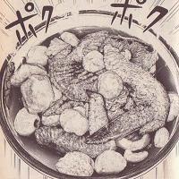 クリ・イモ・トリ煮図