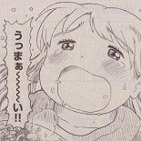 明太子丼を手に叫ぶハナさん