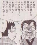 いないかと思いきや、一人留守番をしていた辰五郎さん