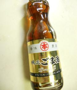 石焼豆腐と海老飯9
