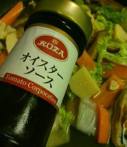 春節・牡蠣の餡かけチャーハン11