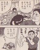 博多山笠の突貫作業