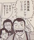 スペシャルアドバイザー・小川さん考案のオリジナルスパゲティ!