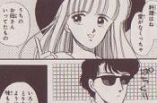 初登場時は十六歳だった主人公・芹香ちゃん