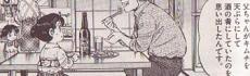 キムチの天ぷらをチャーハンに