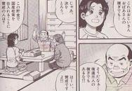 ハナちゃんの為に一肌脱ぐおじいさんとおばあさん