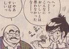 虹子さんは創作料理の大天才!