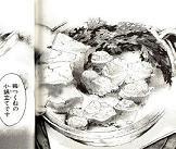 鶏つくねの小鍋仕立て図