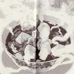 倉そばのカレー丼図