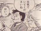 けいこちゃんとメガネさんは入社時から仲良しでした。