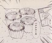 おからバナナケーキ図