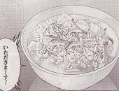 鯛とゴマ汁の冷やし茶漬け図