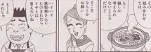 雪江さんといいえりかさんといい、美女のお願いに一番弱い錦ちゃん