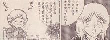 何と、小さい頃はカキが平気だったユミさん。嫌いになったその理由は…