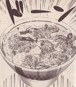 特製味噌風味カキフライ丼図