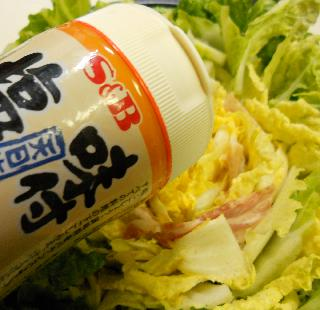 ハナさん流白菜ベーコン鍋8