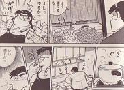 夜を徹して虹子さんの為にパテを研究する荒岩主任