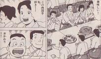 剣道道場の子ども達も大喜び