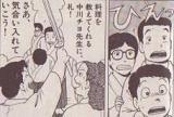 スパルタ式料理教師・おチヨさん!