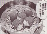 国嵩特製・梅とささみのスープ丼図