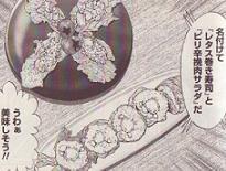 レタス巻き寿司とピリ辛挽肉サラダ図