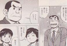 徳島にいるハナちゃんのご家族と会ってご挨拶してきました