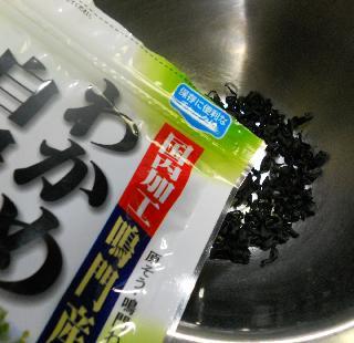 若竹チャーハン9