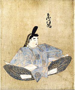 土御門天皇