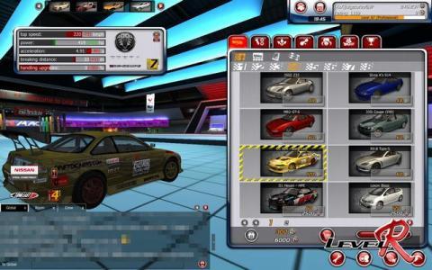Shot_20110722_194551.jpg