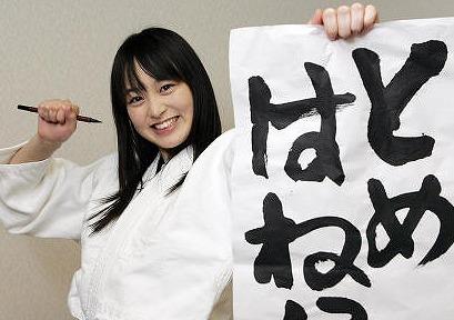 asakuraaki.jpg