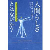papermoon_bookm12.jpg