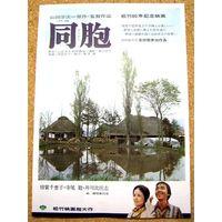 papermoon_db-427.jpg