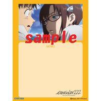 papermoon_kixa-35.jpg
