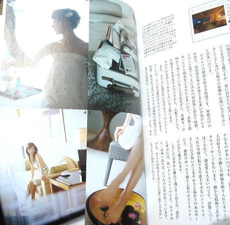 towakobon3.jpg
