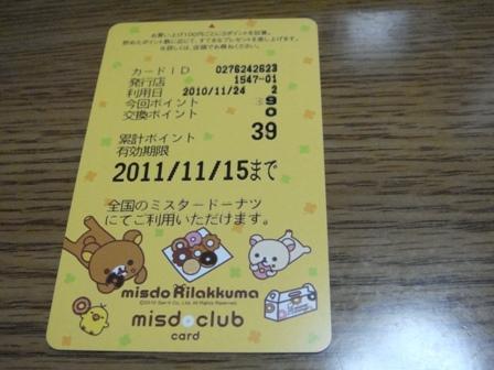 DSC01066k1.jpg