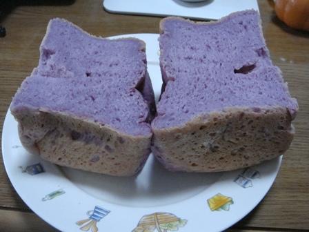 紫イモパン