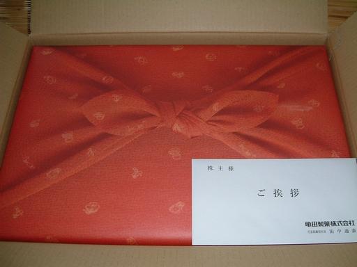亀田製菓0