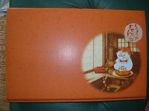 亀田製菓1