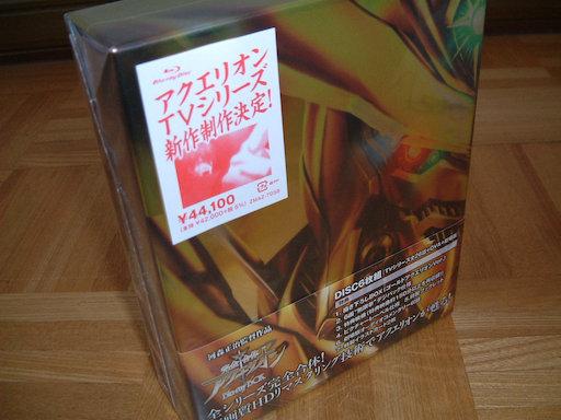 完全合体 アクエリオン BD-BOX2