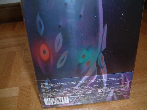 完全合体 アクエリオン BD-BOX3