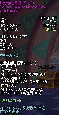 resyu-shitagi.jpg