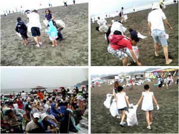 beach clean 3