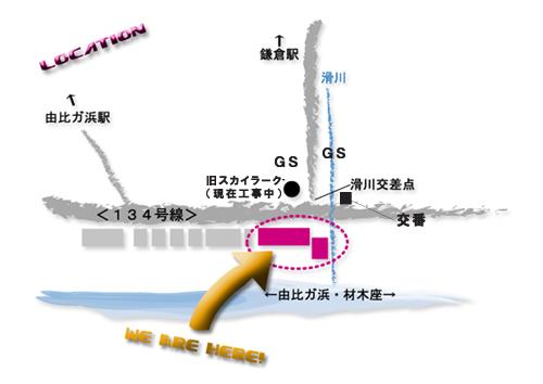 湘南鎌倉由比ガ浜(由比ヶ浜)海の家&フードコート:kamakura beach resort MAP