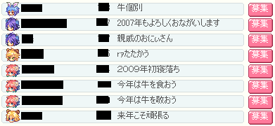bl2009010501.png